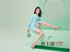 "JIMMY CHOO""YOU ARE THE APPLE OF MY EYE"" JIMMY CHOO 七夕特别系列"